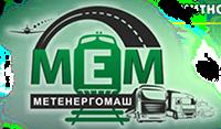 Метенергомаш